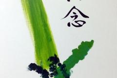 Shin nen
