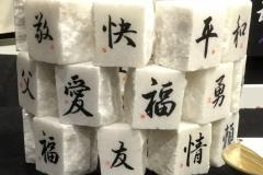 Zen Cobble Stones